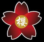 Sakura's